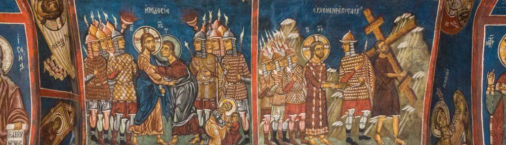 Byzantine Trail